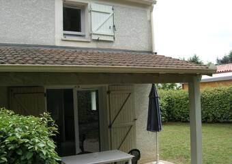 Vente Maison 3 pièces 43m² Vallon-Pont-d'Arc (07150) - photo