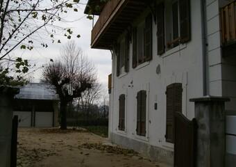 Location Garage 15m² Aiguebelette-le-Lac (73610) - Photo 1