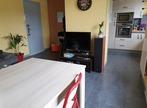 Location Appartement 2 pièces 43m² Vichy (03200) - Photo 12