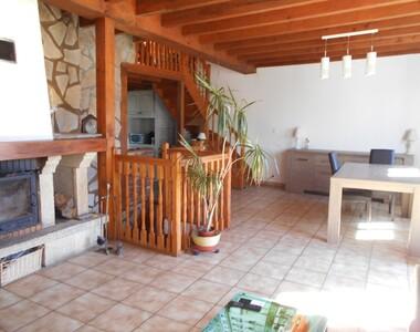 Vente Maison 7 pièces 135m² Bellerive-sur-Allier (03700) - photo