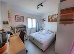 Vente Maison 4 pièces 64m² La Chapelle-sur-Erdre (44240) - Photo 7