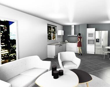 Vente Maison 5 pièces 90m² Saint-Bonnet-de-Mure (69720) - photo