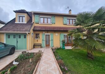 Vente Maison 10 pièces 200m² Vaujours (93410) - photo