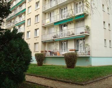 Location Appartement 2 pièces 41m² Saint-Martin-d'Hères (38400) - photo