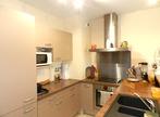 Vente Appartement 2 pièces 46m² Voiron (38500) - Photo 5