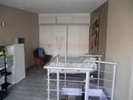 Vente Maison 3 pièces 90m² Saint-Hippolyte (66510) - Photo 12