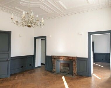 Vente Appartement 5 pièces 127m² Nantes (44000) - photo