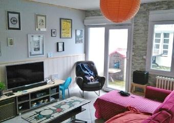 Vente Maison 5 pièces Sains-en-Gohelle (62114) - photo