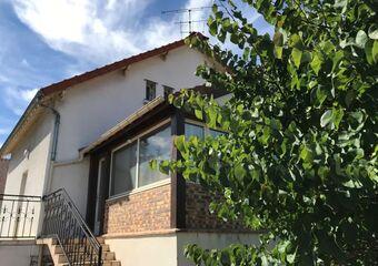 Vente Maison 7 pièces Lardy (91510) - Photo 1