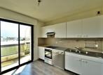 Vente Appartement 3 pièces 80m² Annemasse (74100) - Photo 5