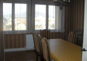 Vente Appartement 3 pièces 43m² Aix-les-Bains (73100) - photo