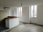 Vente Appartement 2 pièces 64m² Montélimar (26200) - Photo 2