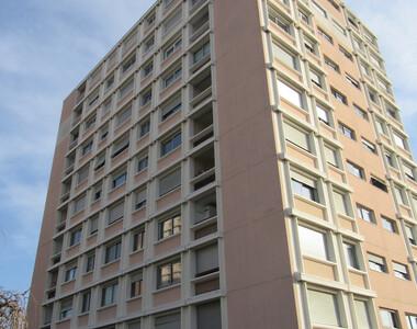 Location Appartement 2 pièces 51m² Saint-Priest (69800) - photo