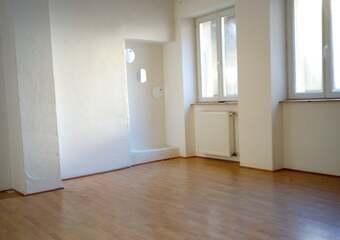 Vente Maison 3 pièces 200m² Peyrins (26380) - Photo 1