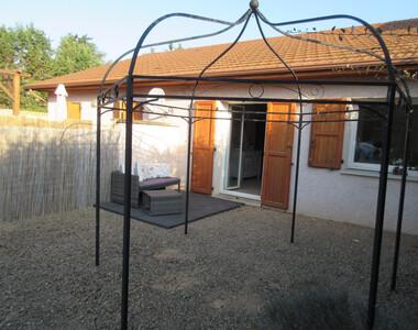 Location Appartement 2 pièces 48m² Satolas-et-Bonce (38290) - photo