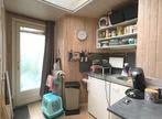 Vente Appartement 2 pièces 33m² Amiens (80000) - Photo 5