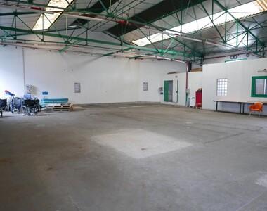 Location Local commercial 2 pièces 265m² Décines-Charpieu (69150) - photo