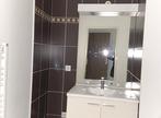 Renting Apartment 1 room 32m² Seyssinet-Pariset (38170) - Photo 3