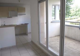 Vente Appartement 2 pièces 44m² Colomiers - Photo 1