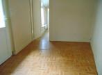 Vente Maison 2 pièces 40m² CHATEAU LA VALLIERE - Photo 2