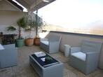 Sale Apartment 4 rooms 97m² Saint-Nazaire-les-Eymes (38330) - Photo 1