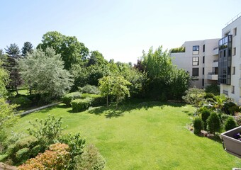 Vente Appartement 4 pièces 93m² Suresnes (92150) - Photo 1