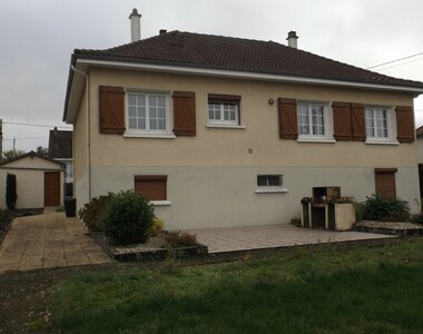 Vente Maison 4 pièces Argenton-sur-Creuse (36200) - photo