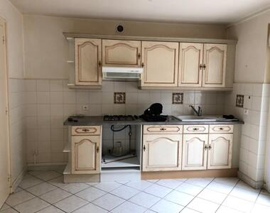 Vente Maison 3 pièces 52m² Saint-Just-Malmont (43240) - photo
