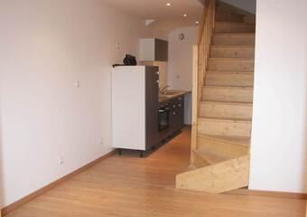 Location Maison 3 pièces 46m² La Voulte-sur-Rhône (07800) - Photo 1