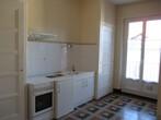 Vente Appartement 2 pièces 57m² Grenoble 38000 - Photo 5
