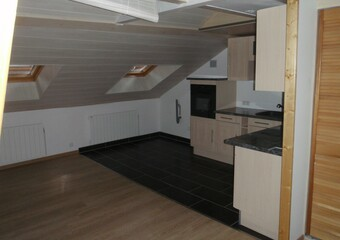 Vente Appartement 2 pièces 25m² Rumilly (74150) - Photo 1