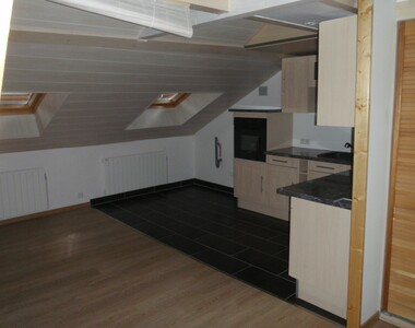 Vente Appartement 2 pièces 25m² Rumilly (74150) - photo