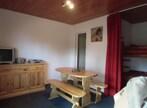 Vente Appartement 1 pièce 28m² CHAMROUSSE - Photo 3