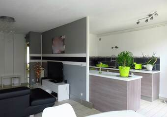 Vente Appartement 3 pièces 67m² Saint-Étienne-de-Saint-Geoirs (38590) - photo