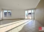 Vente Appartement 3 pièces 78m² Gaillard (74240) - Photo 2