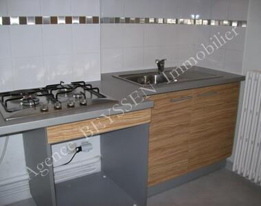 Location Appartement 2 pièces 44m² Brive-la-Gaillarde (19100) - photo