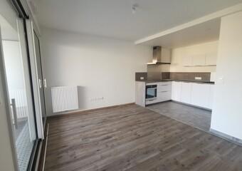 Location Appartement 3 pièces 60m² Chamalières (63400) - Photo 1