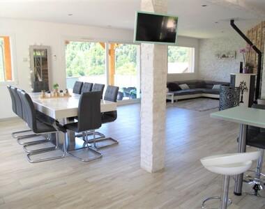Vente Maison 7 pièces 139m² Viuz-en-Sallaz (74250) - photo
