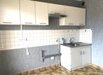 Location Appartement 2 pièces 45m² Roanne (42300) - Photo 4