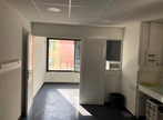 Vente Local commercial 294m² Istres (13800) - Photo 4