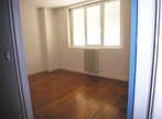Renting Apartment 3 rooms 63m² Agen (47000) - Photo 4