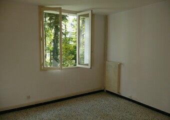 Vente Appartement 1 pièce 27m² Saint-Égrève (38120) - Photo 1