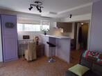 Vente Maison 7 pièces 202m² Saint-Genis-les-Ollières (69290) - Photo 11