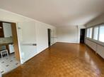 Vente Maison 5 pièces 120m² Pfastatt (68120) - Photo 8