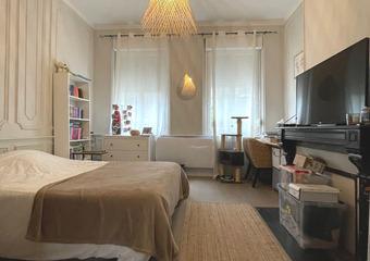 Vente Appartement 2 pièces 33m² Amiens (80000) - Photo 1