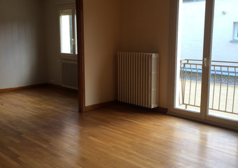 Location Appartement 4 pièces 90m² Navenne (70000) - photo