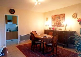 Vente Appartement 2 pièces 48m² Orvault (44700) - Photo 1