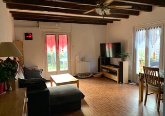 Location Maison 5 pièces 98m² Montélimar (26200) - Photo 1