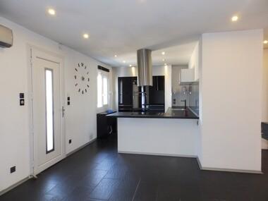 Vente Maison 4 pièces 73m² Vizille (38220) - photo