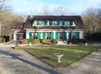 Vente Maison 5 pièces 160m² 13 KM EGREVILLE - Photo 1